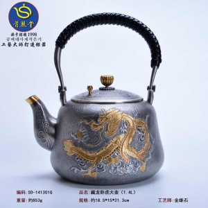 韩国大师手工银壶
