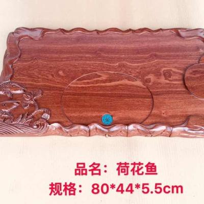 花梨实木茶盘————-荷花鱼(四面雕)