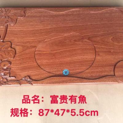 花梨实木茶盘————富贵有鱼