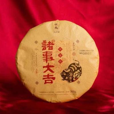 传成老树白茶-农历乙亥生肖纪念