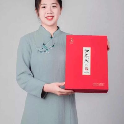 传成老树白茶-七年陈(2009)