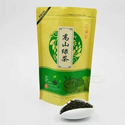 2019浙江高山云雾绿茶 鲜爽浓香型茶叶 500g装