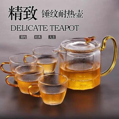 玻璃茶具套装一壶四杯