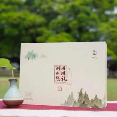 传成老树白茶9516 特级寿眉福鼎白茶 高档礼盒包装 包邮