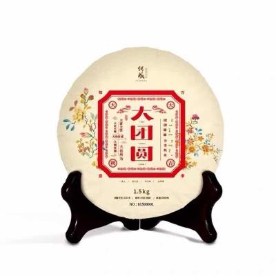 传成老树白茶大团圆 一级寿眉福鼎白茶 高档礼盒包装 包邮