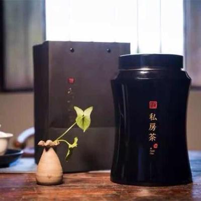 传成老树白茶 传成私房茶2010年 一级寿眉陈年寿眉福鼎白茶 包邮