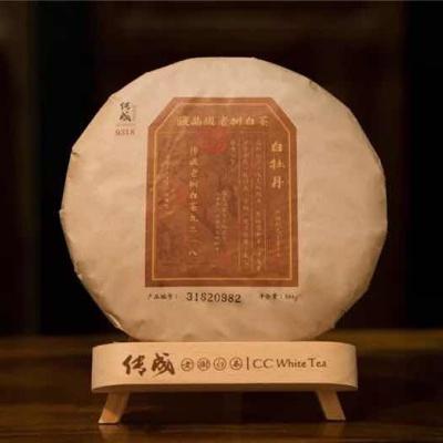 传成老树白茶9318 特级白牡丹福鼎白茶 包邮