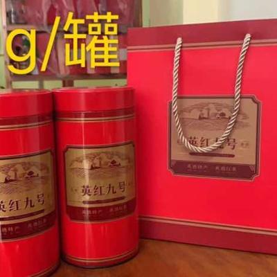 英德红茶 英红九号 茶农 有机种植 无公害 无农药 150g/罐 发顺