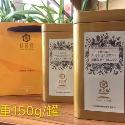 英红九号 98一罐150g装 2019年第一批春茶。