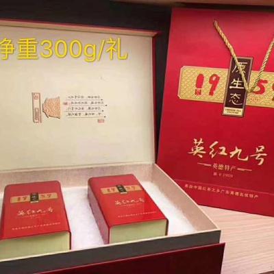 英红九号 春茶 300g装 有机红茶 168元一盒
