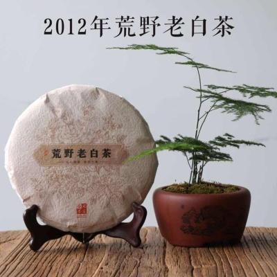 原产地福鼎白茶2012年陈香老白茶 2012年福鼎白茶荒野老白茶茶饼