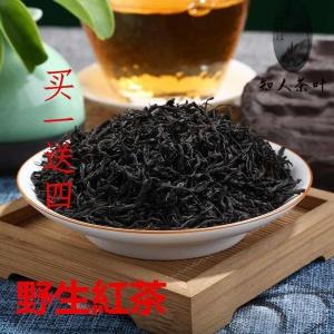 2019新茶 武夷山桐木关正山小种红茶 500g礼盒袋装 政和知人茶叶
