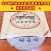 带证SC老贡眉福鼎白茶2013年老白茶350g茶饼 枣香 标签茶叶