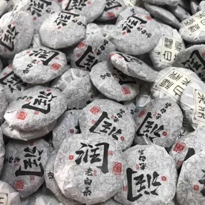 福鼎老白茶125元/500g,一粒一泡,一斤大概90粒