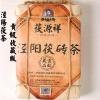 正宗泾阳茯茶 茯源祥手筑金花黑茶500克 茯茶发祥地贡级珍藏 包邮