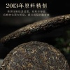 狮王七子普洱茶茶饼357g
