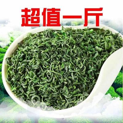 2020新茶 高山云雾绿茶春茶茶叶浓香型炒青绿茶(买一斤送半斤)
