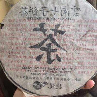 2002年捷龙公司定制357克班章生茶,红丝带珍藏版