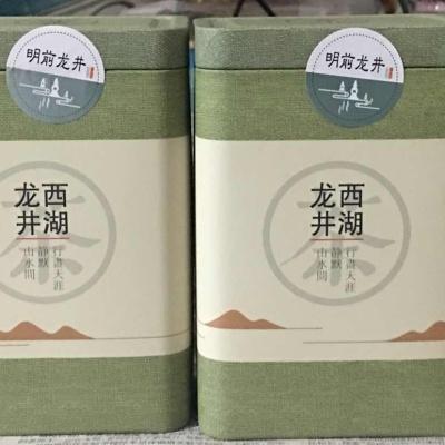 西湖龙井特级产区2019新茶明前龙井茶125克一罐500克