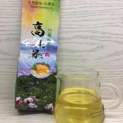 台湾正宗原产地高山茶