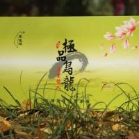 台湾高山茶礼盒六两装