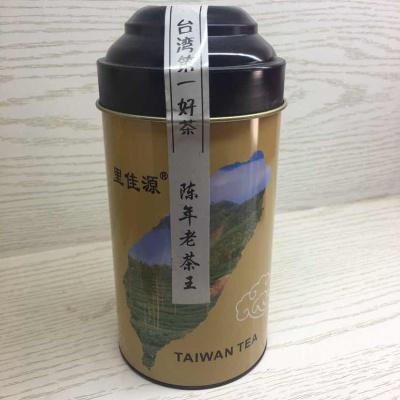 台湾极品老茶王