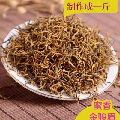 新茶武夷山金俊眉茶叶特级黄芽蜜香浓郁金骏眉红茶500g