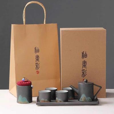 日式粗陶侧把壶功夫茶具套