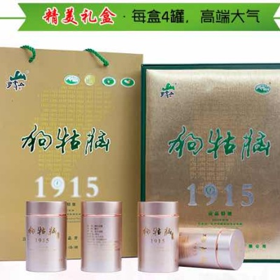 遂川狗牯脑茶(贡品特级)是单芽鲜叶精细制作而成,礼盒装为200g/盒。