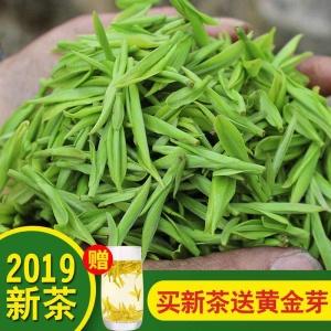 2019新茶茶叶绿茶正宗春茶高山云雾罐装多规格选