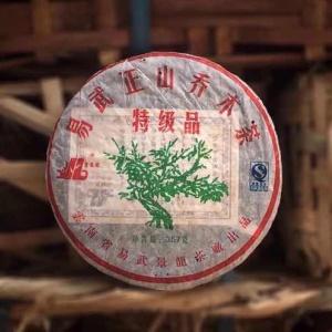 06景龙易武正山乔木特级品青饼  纯正易武茶 传统绿大树风韵价格实惠