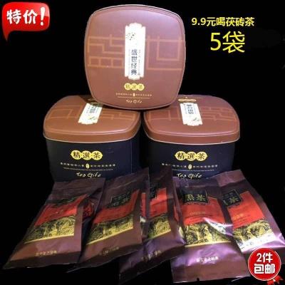 手筑茯茶黑砖茶湖南安化黑茶小袋装正品一级9.9元5袋2件起包邮消脂清肠