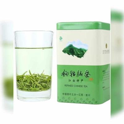 江西遂川狗牯脑绿茶(贡品/特级)清明前采摘,散茶999元/500g