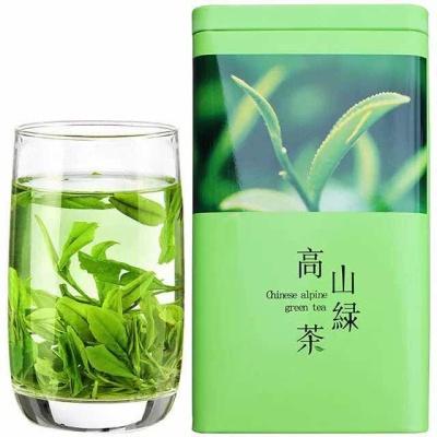 绿茶2020年新茶叶 明前高山云雾绿茶 春茶日照充足浓香罐装250g