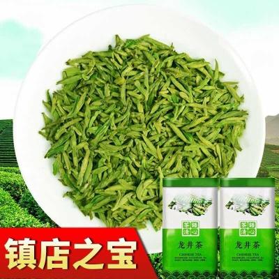 2020新茶 龙井绿茶茶叶雨前高山龙井绿茶春茶浓香250g一罐