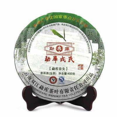 2012年400g勐库戎氏春茶 勐库春尖 纯干仓 茶的香气与水交融