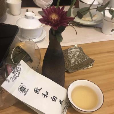 政和白茶2018年白牡丹,2013年荒园贡眉,野红茶,绿茶4份茶样