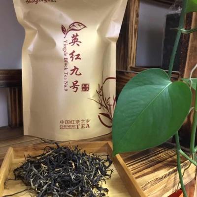 自家茶园 茶农直销 48元/袋 2018年秋茶 买3送一 广东省内包邮