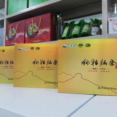 遂川狗牯脑绿茶(贡品特级)200g/盒