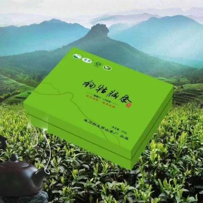 遂川狗牯脑绿茶(特级春珍)200g/盒