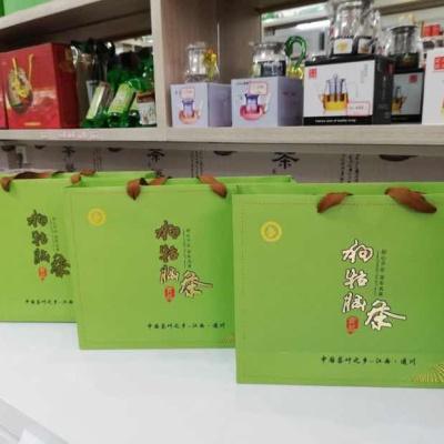 遂川狗牯脑绿茶(贡品)250g/盒
