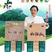 遂川狗牯脑绿茶(珍品特级)一牙一叶,明前茶礼盒装,200g,一盒四小罐