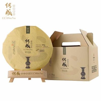 传成白茶福鼎白茶2014年一级白牡丹老白茶饼藏品级茶叶礼盒装300g