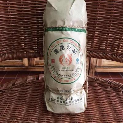 云南普洱茶茶叶生茶凤凰沱茶 2014年100克/1个 南涧凤凰生沱