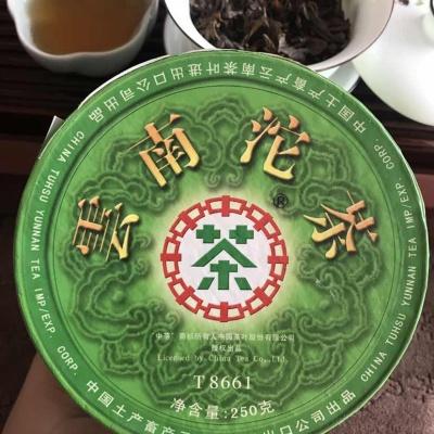 云南沱茶T8661 250g