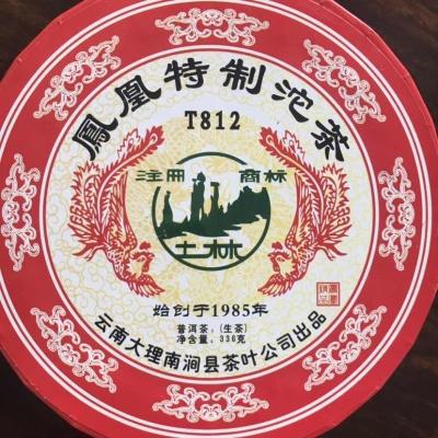 凤凰特制沱茶T812