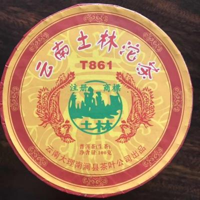 云南土林沱茶100g  T861