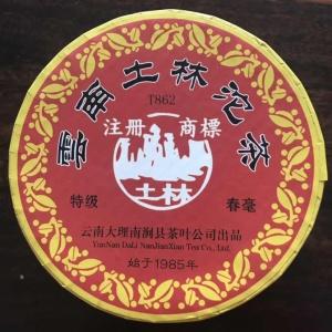 云南土林沱茶T862  100g