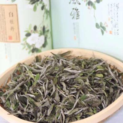 2019年福鼎太姥山明前高级牡丹散茶,250g体验价,不好喝包退