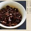 2019年东方美人茶,不打农药,小绿叶蝉吸允完全,天然蜜香,有机茶